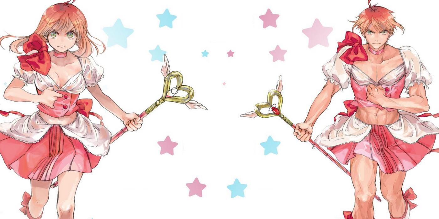 Suivez toute l'actu de Magical Girl Boy sur Nipponzilla, le meilleur site d'actualité manga, anime, jeux vidéo et cinéma
