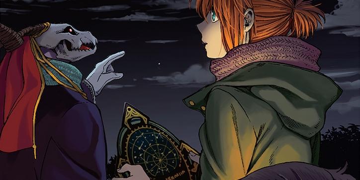 Suivez toute l'actu de The Ancient Magus Bride sur Nipponzilla, le meilleur site d'actualité manga, anime, jeux vidéo et cinéma
