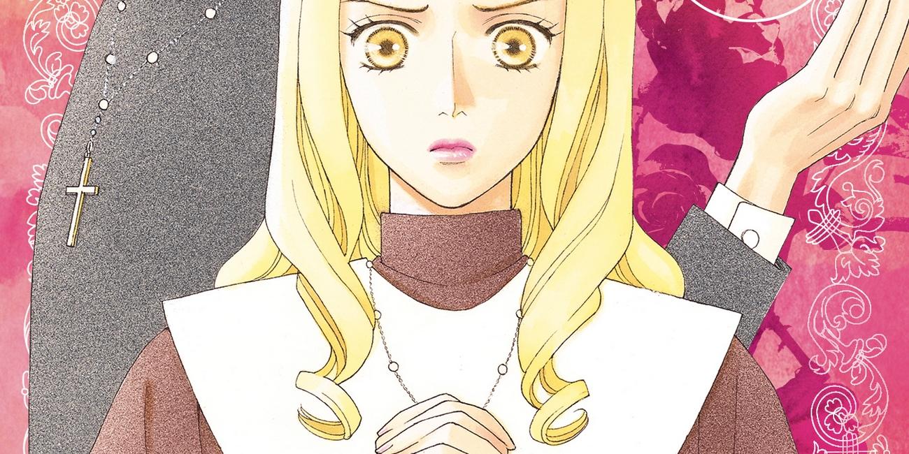Découvrez notre avis concernant le tome 1 de Le diable s'habille en soutane et suivez toute son actu sur Nipponzilla, le meilleur site d'actualité manga, anime, jeux vidéo et cinéma