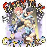 Suivez toute l'actu de Eden's Zero, Fairy Tail : City Hero et Fairy Tail : Zokuhen sur Nipponzilla, le meilleur site d'actualité manga, anime, jeux vidéo et cinéma