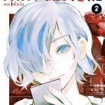 Suivez toute l'actu de Tokyo Ghoul:Re et Sui Ishida sur Nipponzilla, le meilleur site d'actualité manga, anime, jeux vidéo et cinéma