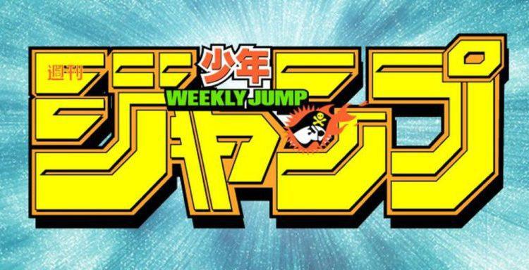 Découvrez les classements du Weekly Shônen Jump sur Nipponzilla, le meilleur site d'actualité manga, anime, jeux vidéo et cinéma