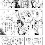 Suivez toute l'actu de Eden's Zero, Fairy Tail : 100 Years Quest et Fairy Tail : La Grande Aventure de Happy sur Nipponzilla, le meilleur site d'actualité manga, anime, jeux vidéo et cinéma