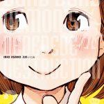 Suivez toute l'actu de Mangaka Ningen et Inio Asano sur Nipponzilla, le meilleur site d'actualité manga, anime, jeux vidéo et cinéma