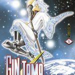 Suivez toute l'actu de Gintama 2 : Yo ni mo Kimyou na Gintama-chan sur Nipponzilla, le meilleur site d'actualité manga, anime, jeux vidéo et cinéma