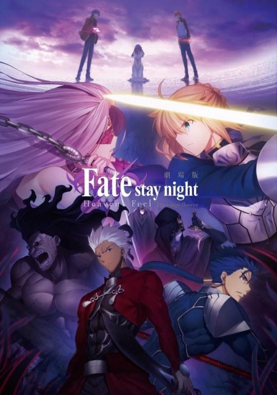 Une date de sortie pour Fate/Stay Night : Heaven's Feel II. Lost Butterfly