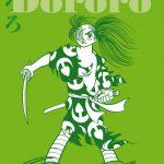 Suivez toute l'actu de Dororo to Hyakkimaru-den sur Nipponzilla, le meilleur site d'actualité manga, anime, jeux vidéo et cinéma