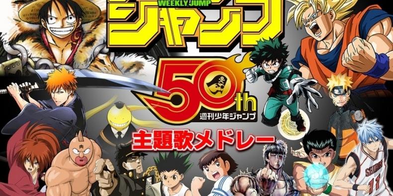 Suivez toute l'actu de Weekly Shônen Jump 50th Anniversary sur Nipponzilla, le meilleur site d'actualité manga, anime, jeux vidéo et cinéma
