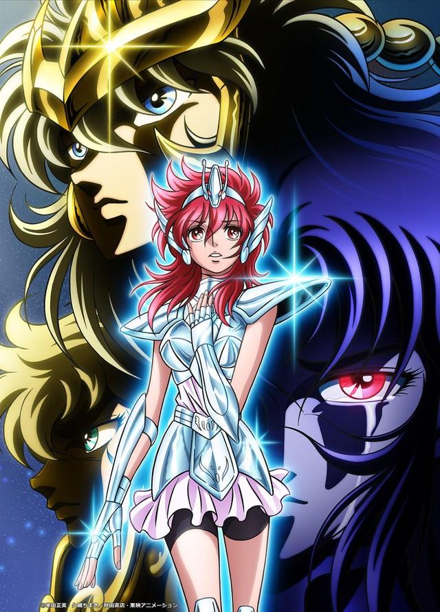 Une date de sortie pour l'adaptation en anime de Saint Seiya – Saintia Shô