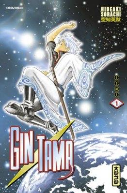 Quelques chapitres supplémentaires de Gintama sortiront dans le Shônen Jump Giga