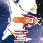 Suivez toute l'actu de Gintama sur Nipponzilla, le meilleur site d'actualité manga, anime, jeux vidéo et cinéma