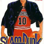 Suivez toute l'actu de Slam Dunk sur Nipponzilla, le meilleur site d'actualité manga, anime, jeux vidéo et cinéma