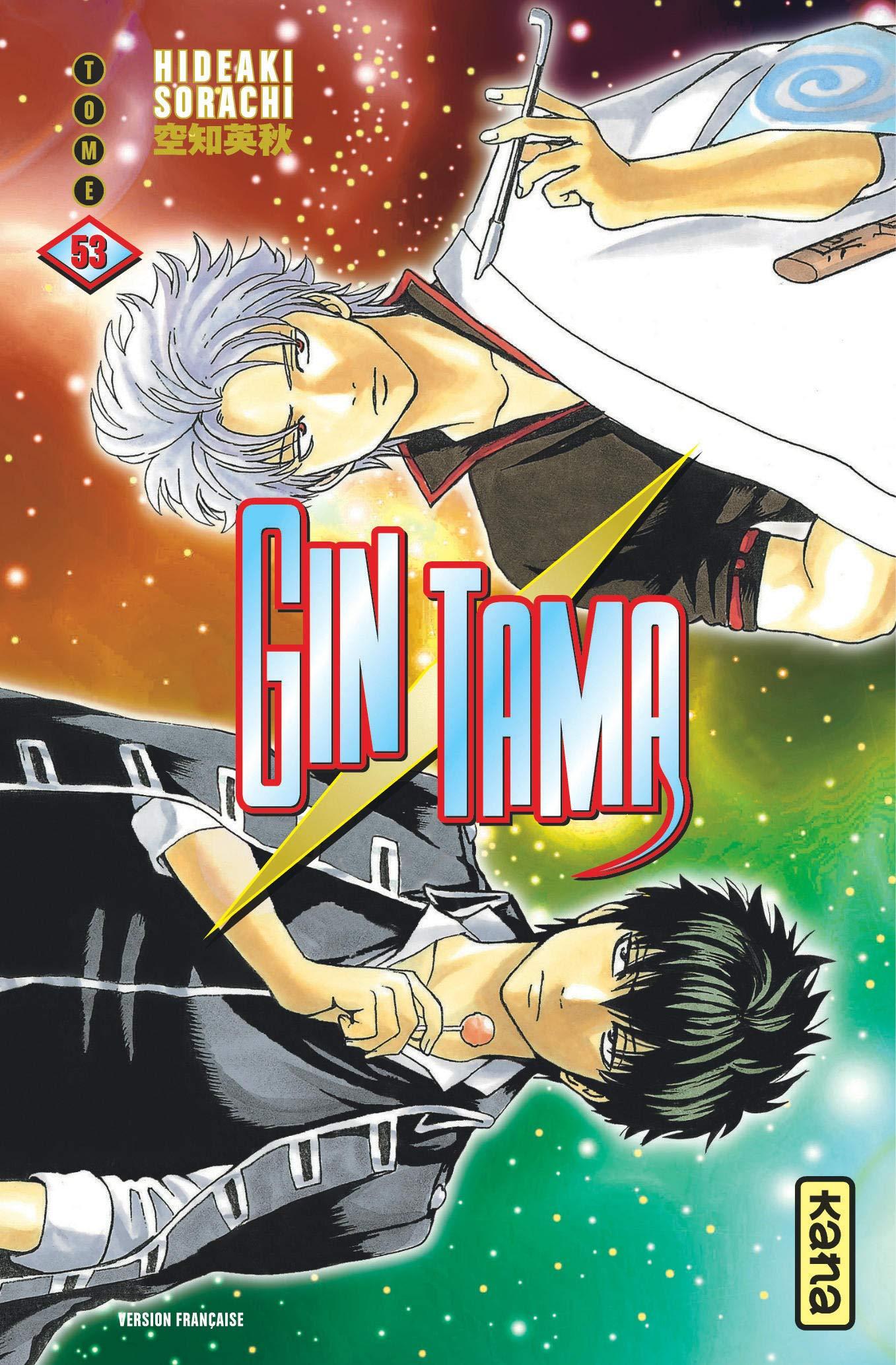 La fin de Gintama est une nouvelle fois reportée