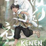 Suivez toute l'actu de Ken'en - Comme Chien et Singe sur Nipponzilla, le meilleur site d'actualité manga, anime, jeux vidéo et cinéma
