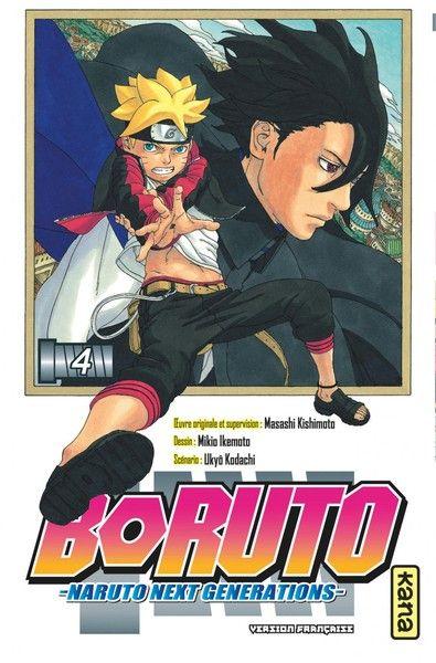 Le roman de Mirai, Kakashi et Guy aura droit à une adaptation en anime
