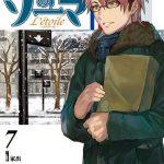 Suivez toute l'actu de Food Wars : L'Étoile sur Nipponzilla, le meilleur site d'actualité manga, anime, jeux vidéo et cinéma