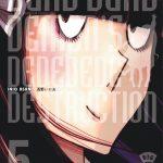 Suivez toute l'actu de Dead Dead Demon's Dededededestruction sur Nipponzilla, le meilleur site d'actualité manga, anime, jeux vidéo et cinéma