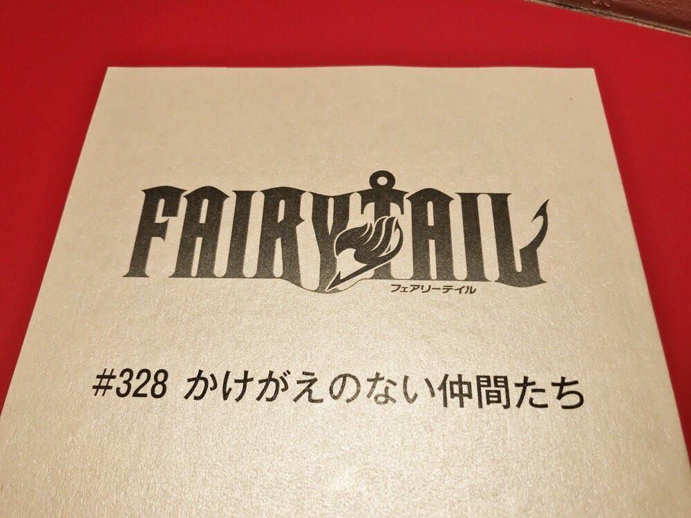 L'adaptation en anime de Fairy Tail comptera un total de 328 épisodes