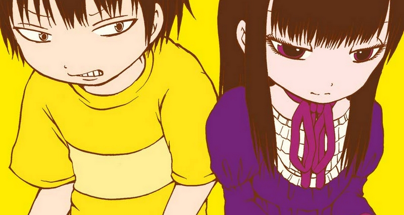 Suivez toute l'actu de Hi Score Girl II sur Nipponzilla, le meilleur site d'actualité manga, anime, jeux vidéo et cinéma
