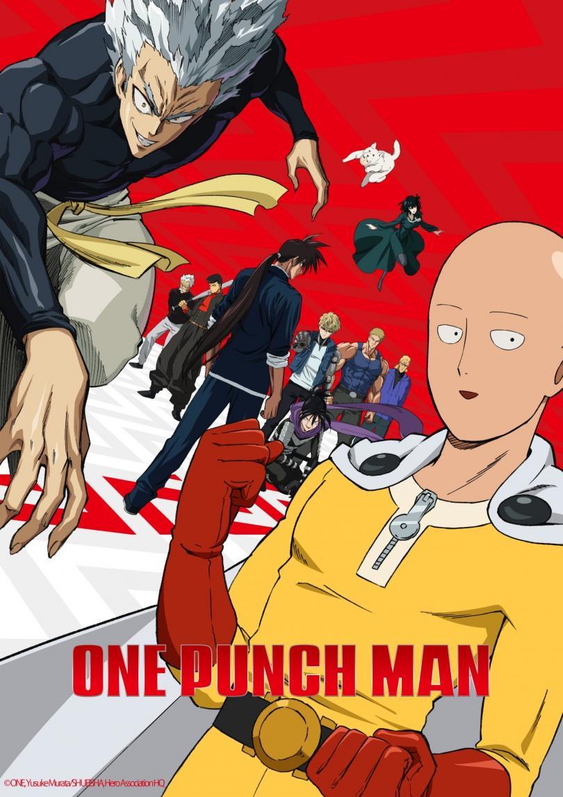 Un extrait pour le 1er OAV de la saison 2 de One-Punch Man