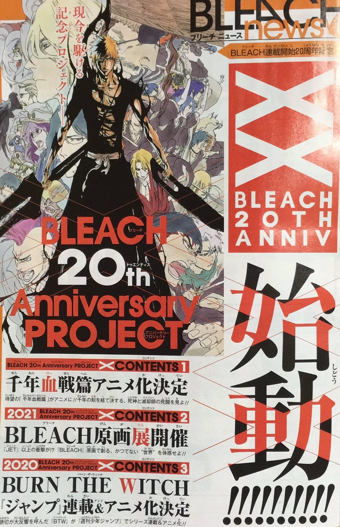 Une adaptation en anime pour l'arc Thousand-Year Blood War de Bleach