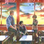 Suivez toute l'actu de Blue Flag sur Nipponzilla, le meilleur site d'actualité manga, anime, jeux vidéo et cinéma