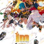 Suivez toute l'actu de Im : Great Priest Imhotep et Konjiki no Yasha sur Nipponzilla, le meilleur site d'actualité manga, anime, jeux vidéo et cinéma