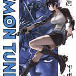 Demon Tune デーモンチューン Kurokawa Yûki Kodama Jump SQ Shueisha