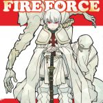 Fire Force Enen no Shôbôtai Atsushi Ohkubo Shuukan Shônen Magazine Kôdansha Manga Kana