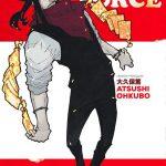 Actu Japanime Anime Digital Network Atsushi Ohkubo David Production Enen no shôbôtai Fire Force Gakuto Haishima Hideyuki Morioka Japanime Kana Kenichiro Suehiro Kodansha Shuukan Shônen Magazine Wakanim Yoshito Takamine Yuki Yase Manga Actu Manga