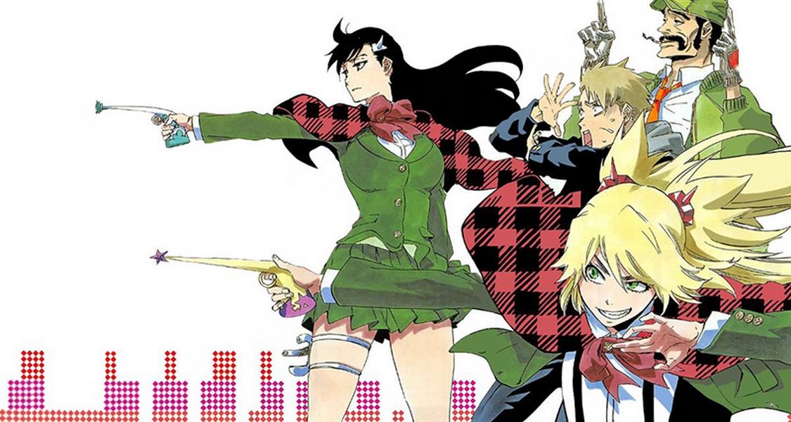 Burn The Witch Manga Actu Manga Shûeisha Weekly Shonen Jump Glénat Tite Kubo