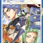 Edens Zero Japanime Actu Japanime J.C. Staff Shinji Ishihira Hiro Mashima Yushi Suzuki Mitsutaka Hirota Yurika Sako Pika Edition