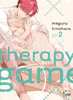 therapy-game-t2-nipponzilla