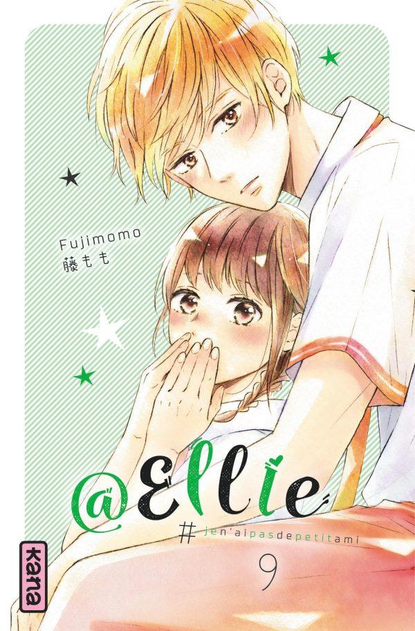 ellie-t9-nipponzilla