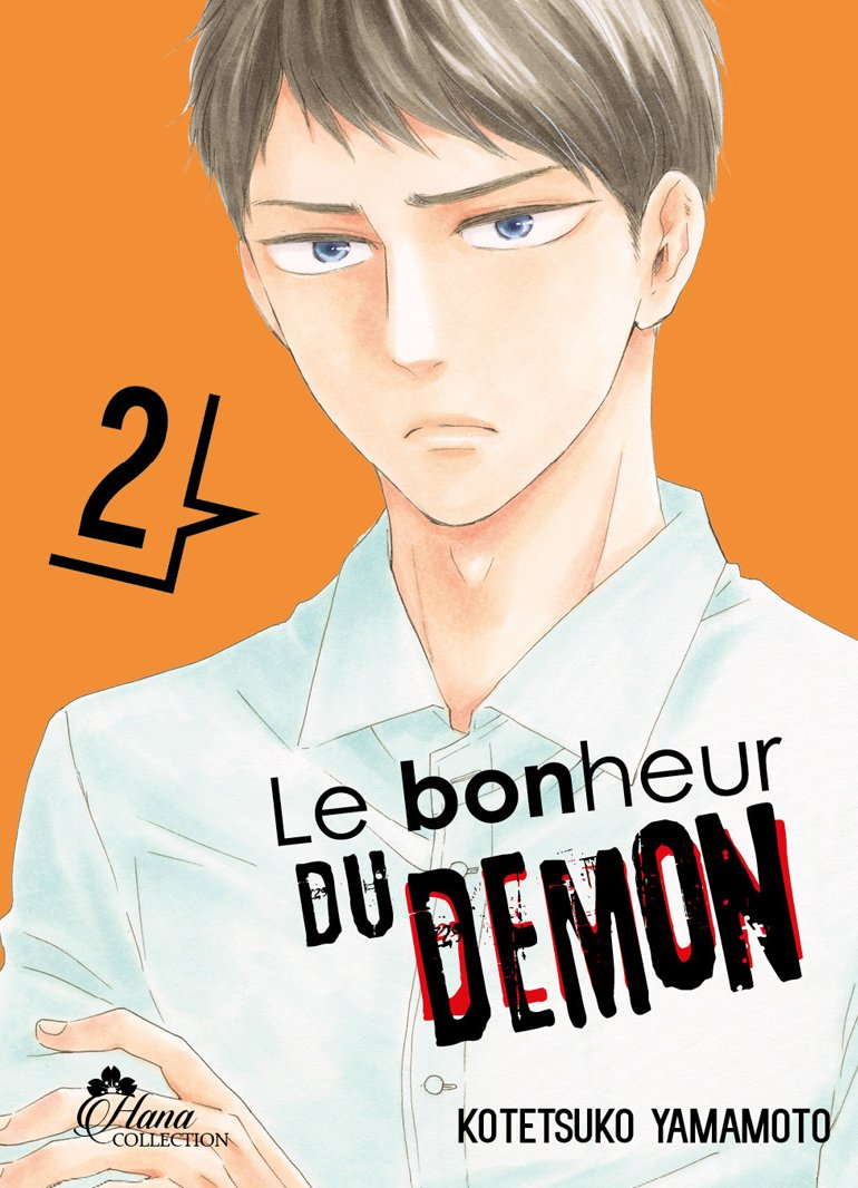 le-bonheur-du-demon-2-cover-nipponzilla