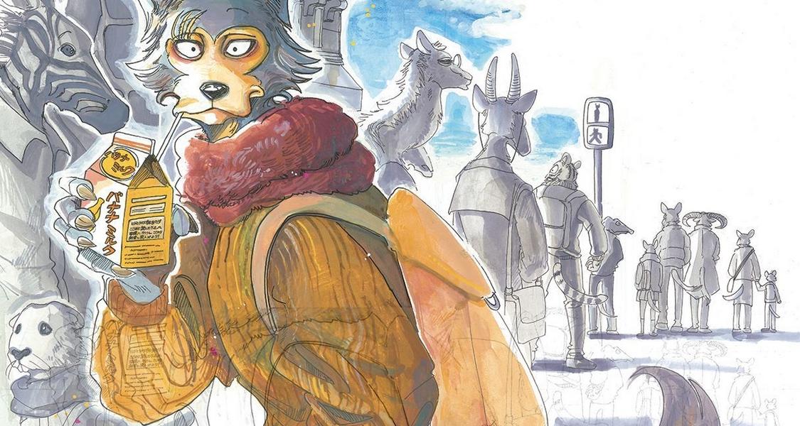 Une illustration de Mia and the White Lion réalisée par Paru Itagaki