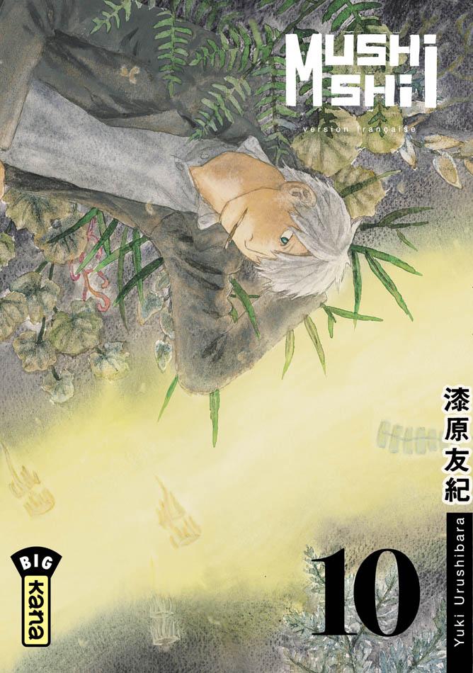 mushishi-kana-10.jpg