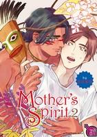 Mother's spirit t2 - critique nipponzilla